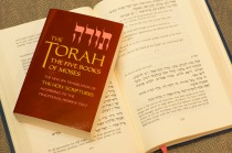 A Torah from Boone Hospital's prayer room.